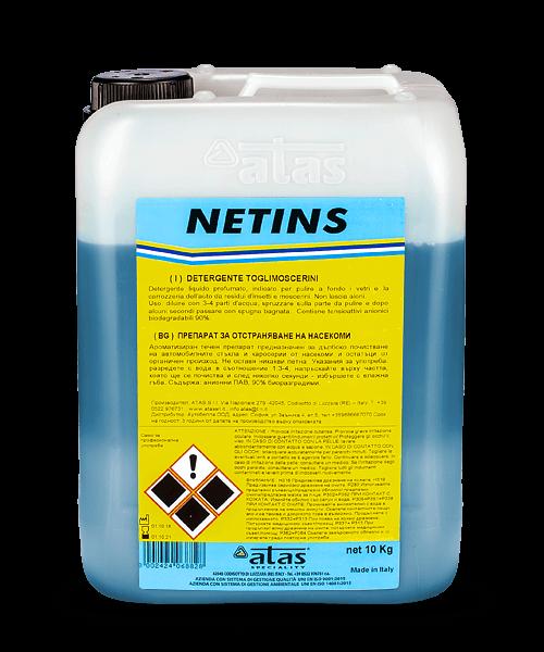 Препарат за отстраняване на остатъци от насекоми NETINS 10 kg.